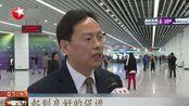 广州地铁21号线全线开通:增城区居民1小时内可到市中心