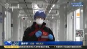 上海交大医学院:新冠肺炎病因诊断6名专家组成员踏上征程
