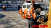 众志成城 抗击疫情-济南市杆石桥街道新市区社区2020.2.19(2)-刘玲