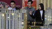 房产新资讯:二套房可享受首套房贷款利率,专家:房贷利率还要降