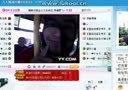 yy金龙[www.12throad.com]WXT8