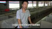 华农兄弟-竹鼠中暑有什么症状, 如何预防和救治? 网友: 中暑了不就是吃了吗?