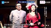 李湘开扇子被帅到了,霸道女总裁范十足,王岳伦太宠妻