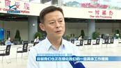 中国(云南)自由贸易试验区昆明片区投资信息分享会系列主题讲座