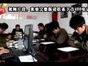 75风行邯郸视频广告片企业宣传制作公司影视传媒电视展会招标产品拍摄形象专题