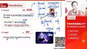 0306初二英语同步课沪教版《词汇+阅读》