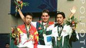 1996年亚特兰大奥运会羽毛球男单决赛 董炯VS拉尔森