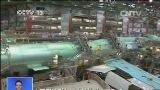 [视频]中国民航引入最大最先进波音飞机