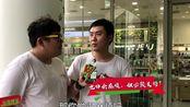 垃圾分类半个月后,上海人开始给外卖写备注了