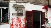 江西宜春—难忘的回忆(6)