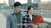 激荡:孩子不睡觉,温泉让江涛唱首歌给他听,陈建和思齐谈论结婚