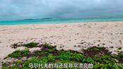 虽然都说无水屋不马代,但是马尔代夫的居民岛也是值得一转