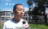 """[新闻+]长春动植物园迎来新成员 """"高挑""""长颈鹿个头追姚明"""