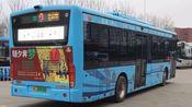 (安徽省公交)【宿州公交POV-1】 9 快客站>快客站