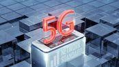 首批5G手机价格公布,售价过万,2021年后入手5G比较合适