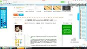 【AdOnCn】订单管理+客户指标+分类审核 22