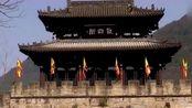 国宝档案川北寻奇之唯一保存完好的三国古城,看完真是大开眼界