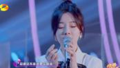 冯提莫现场嗨唱《世间美好与你环环相扣》好听!