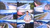 【路况微直播】9月26日14:10 G30茅茨立交附近发生交通事故
