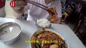平顶山美食:河南鲁山揽锅菜,很有当地特色的一种烩菜,不好看却很好吃。