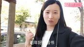 大上海没学历、没技能太难混,妹子去考啥证书,刚考完就说已考糊