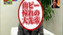 山下智久_-_爱、テキサス_(HEY!HEY!HEY!_Music_Champ_-_2012.02.27)
