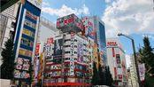 #050.在东京秋叶原的街头走走/制作