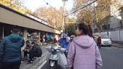 我的一天【WenQiのVlog1】#一位在南京鼓楼区读书的女大学生的一天#四分钟剪辑~