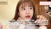 Yuki去打hpv,在韩国打真的太方便了,想打的快来看看怎么打
