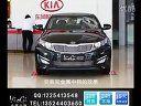 起亚k5改装 装饰 2012车展