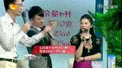 湖南卫视肝胆排石专题节目(高清)QQ:362912