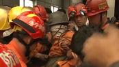 山东煤矿事故被困11名矿工全部获救 矿工:我想给俺媳妇打电话