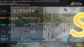 [osu!mania] 4k Long Note Tier XIII 95.45% S Pass