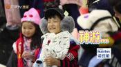 小亮仔好爱笑啊,田亮给他穿了很多件衣服,他一直乐呵个不停!