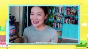 《中场不安定》美娜小七世纪对决!宅家视频连线打卡另类健身