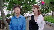 最美的安排:杨母要杨清和潘大为结婚,却不肯告诉杨清背后的原因