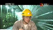 """大国工匠张冬伟:LNG船上""""缝""""钢板"""