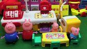 儿童玩具 参观小猪佩奇家的快餐店 22