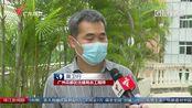 广州建设许可证办理时长从3个月减至3天