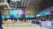 东亚超级联赛辽宁队率先晋级4强 兰斯·史蒂芬森再次上演奇迹