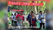 """""""想给自己争取一个机会"""",武汉大学新生回应开学典礼冲上台演讲"""
