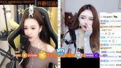 青禾小六六直播录像2019-03-01 0时1分--1时53分 虎牙