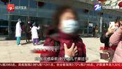 我们出院了:浙一12名新冠肺炎患者出院 包括2名危重型