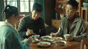 激荡:江涛温泉伤害到众人 思齐和陈建恋爱