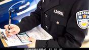 驾驶证自动降级正式实行,这四种驾照改成一年一审,过期变废纸