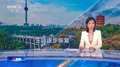 湖北最新疫情风险等级评估 武汉市城区整体降为低风险