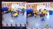 湖南株洲一幼儿被拖至监控盲区殴打 幼儿园: 涉事班教师全开除