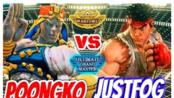 街霸5CE PoongKo (Seth) VS Justfog (Ryu)