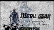 合金装备/潜龙谍影 Metal Gear 混音 My Frequency Is 140.85 By Virt