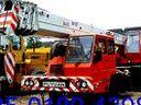 【热火2手】湖北二手12吨吊车---黄石二手12吨徐工吊车